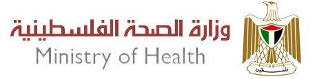 وزارةالصحة